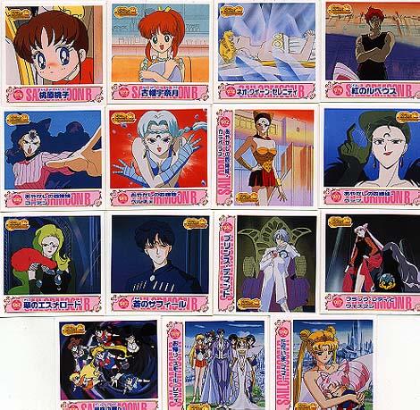 Sailor Moon PP Card 189